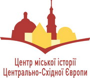 Центр міської історії