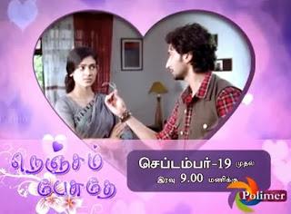 Nenjam Pesuthe 11-11-2013   Tv Show Nenjam Pesuthe Serial 11th ...