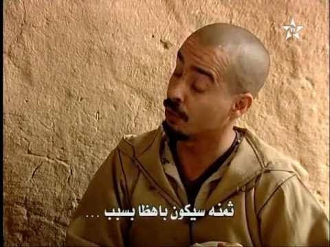 amazigh,Jamal,Amrrakchi,avec,Naima,Demsiriya,album,2014,,izlanzik