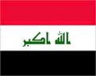 دستور الجمهورية العراقية لسنة 2005