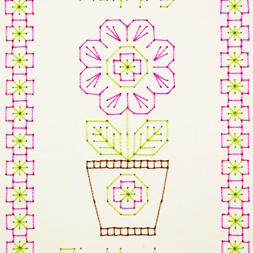 CARD EMBROIDERY FREE PAPER PATTERN