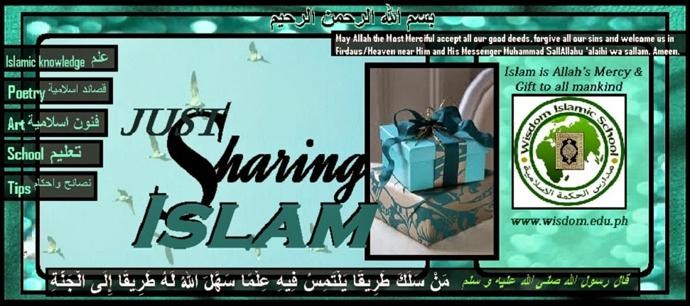 ♠ Just Sharing Islam ♠