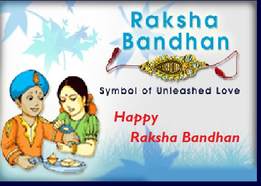 My heartiest wishes to the most Lovely sister- Raksha Bandhan Wishes- Greetings To Sister