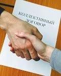 Макеты коллективных договоров ОО