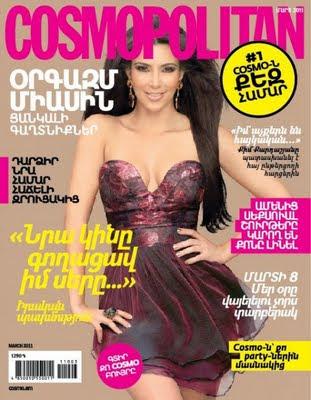 kim-kardashian-cosmo-cover