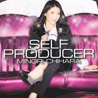 Onii-chan Dakedo Ai Sae Areba Kankeinai yo ne! OP Single - SELF PRODUCER