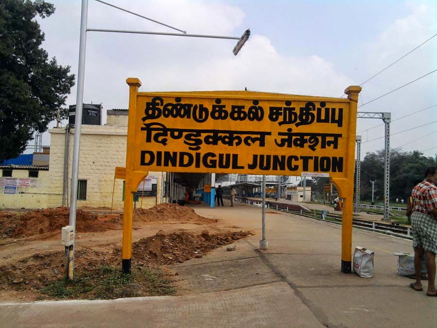dindukkal க்கான பட முடிவு