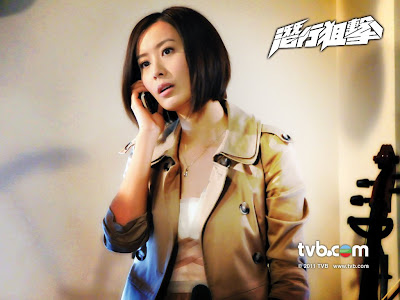 Lives of Omission Fala Chen