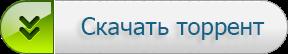 http://dfiles.ru/files/p92hzc6cl