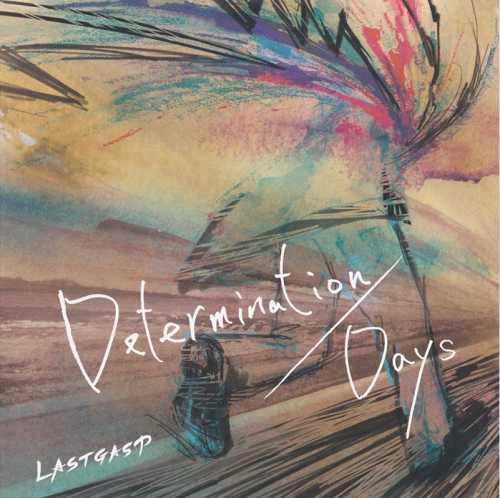 [MUSIC] LASTGASP – Determination / Days (2014.11.19/MP3/RAR)