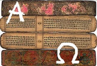 diaforetiko.gr : anekshghta Ποια μυστική πανάρχαια επίκληση λέμε εν αγνοία μας όταν λέμε την αλφάβητο