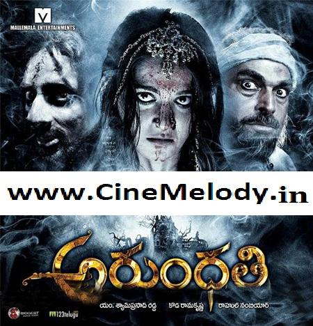 Arundhathi  Telugu Mp3 Songs Free  Download  2009