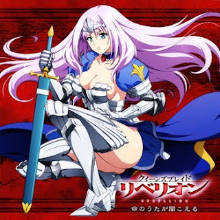 Queen's Blade Rebellion OP Single - Inochi no Uta ga Kikoeru