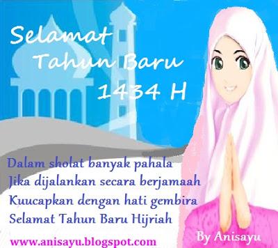 ... Pantun Ucapan Selamat Menyambut Tahun Baru Islam 1434 Hijriah Romantis