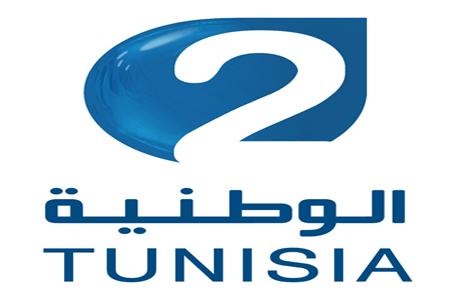 tunistream tunisie tv wataniya 2 live en direct. Black Bedroom Furniture Sets. Home Design Ideas