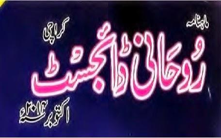 http://books.google.com.pk/books?id=fl9zBQAAQBAJ&lpg=PA1&pg=PA1#v=onepage&q&f=false