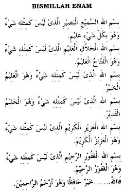 Doa Bismillah 6