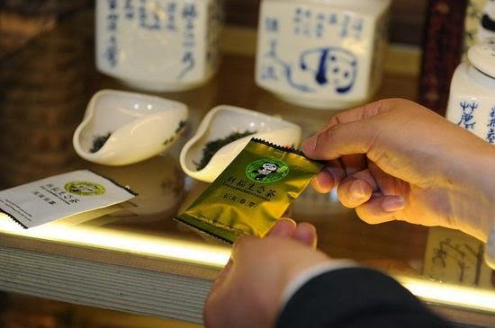 panda dung tea
