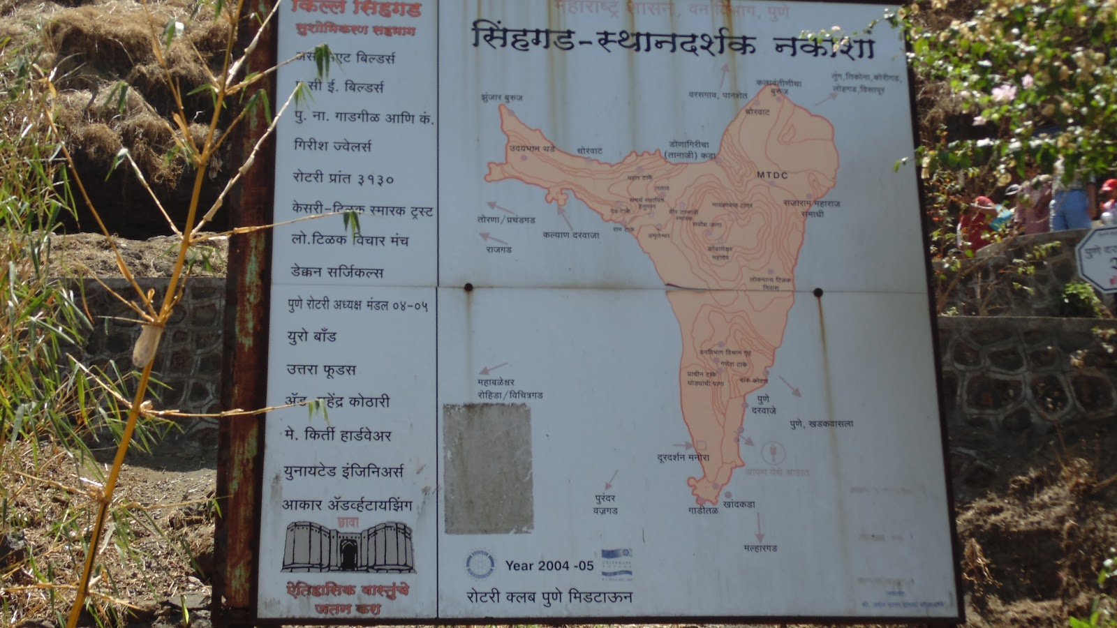 A short bike ride to Sinhagad Fort from Pune