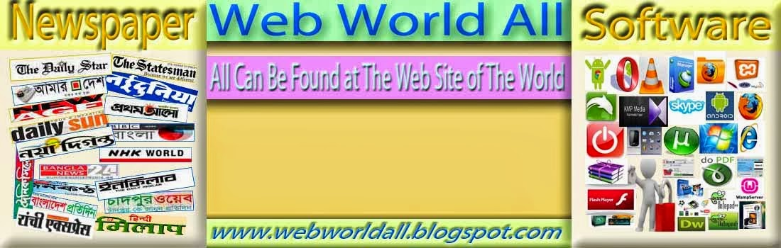 Web World All |  Tips and Tricks, Technical Institute, Tutorials, Free Software