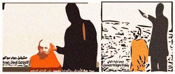 Imagen vectorial - asesinatos periodistas