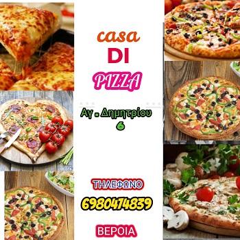 Casa di Pizza Βέροια
