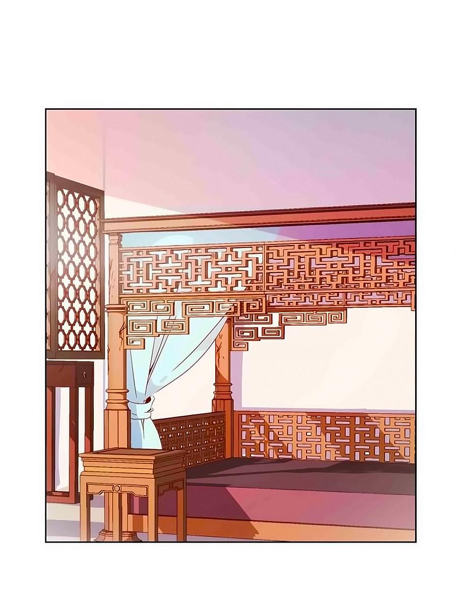 Hoàng Hậu Nương Nương Đích Năm Xu Đặc Hiệu - Chap 29