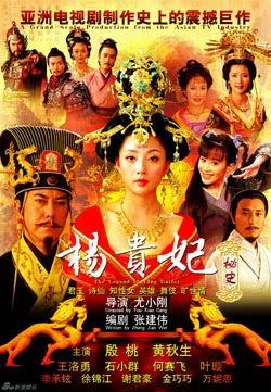 Dương Quý Phi Bí Sử - Tập 49/49 - The Legend of Yang Guifei - Episode 49/49