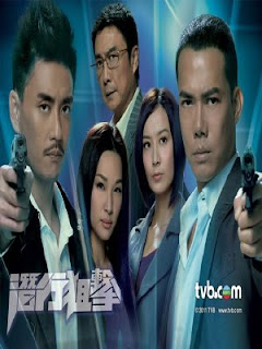 Tim Hnh Truy Kch - Lives Of Omission (2011) - FFVN - HTV2 Online - (30/30)