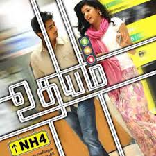 NH4 (2013) Mp3 Songs Free Download