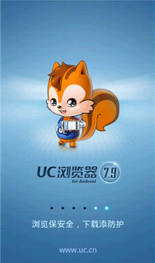 Uc Browser New Versin