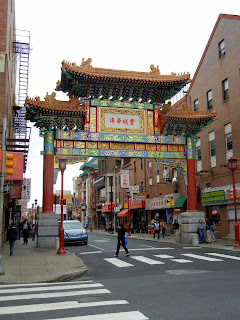 Chinatown gate in Philadelphia, PA