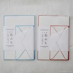 Letter writing set by HAIBARA
