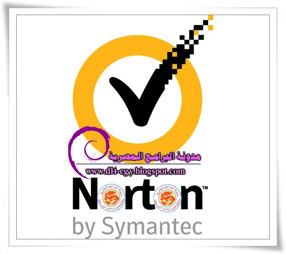 can norton antivirus detect worms virus Not able to delete trojan horse virus by norton antivirus in windows xp worms, viruses, malware, worms, bots, and spyware the best antivirus for windows 7 professional to detect the latest of all the viruses.