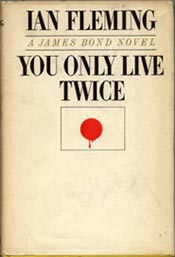 You Only Live Twice, Fleming, Ian (Gena Rowlands Signature)