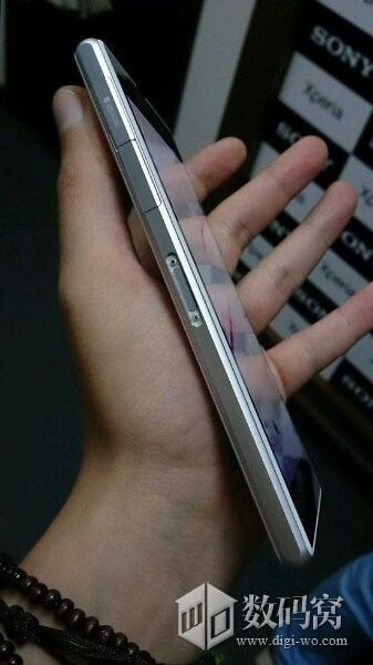 New images leaked phone Xperia Z One