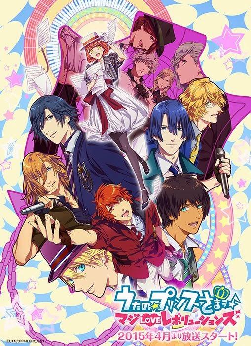 Uta no Prince-sama - Maji Love Revolutions