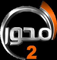 http://3.bp.blogspot.com/-gxtbfaNmzzQ/UmHvnzA44SI/AAAAAAAAAKE/8DWpdPOxENw/s200/al+mehwar+2+tv+logo.png