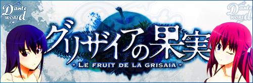 ������� 1-2-3 Grisaia no Kajitsu (���-���)   ��� �������  : 1065