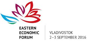 """2-3 września 2016, Władywostok (Rosja) -""""Wschód Rosji"""" Forum Ekonomiczne"""