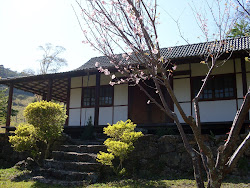 Taikanji