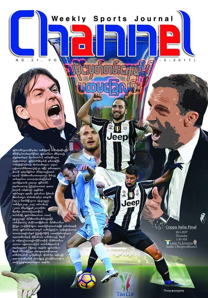 Channel Weekly Sport (Vol 4, No 21)