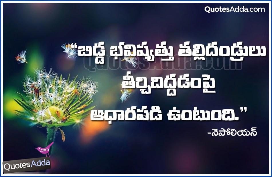 Albert Einstein New Albert Einstein Quotes In Tamil