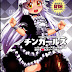(Futaket 11) [Kinokoya(Kari) (Takeya Kari)] Chingirl - Happy Birthday Onee-sama Ai no Chinkasu Soap Hen -