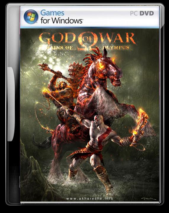 God of war Key Features