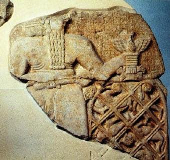 Ningirsu y la Frontera de Lagash