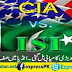 ISI on 1st in top 10 Intelligence Agencies in the World 2014