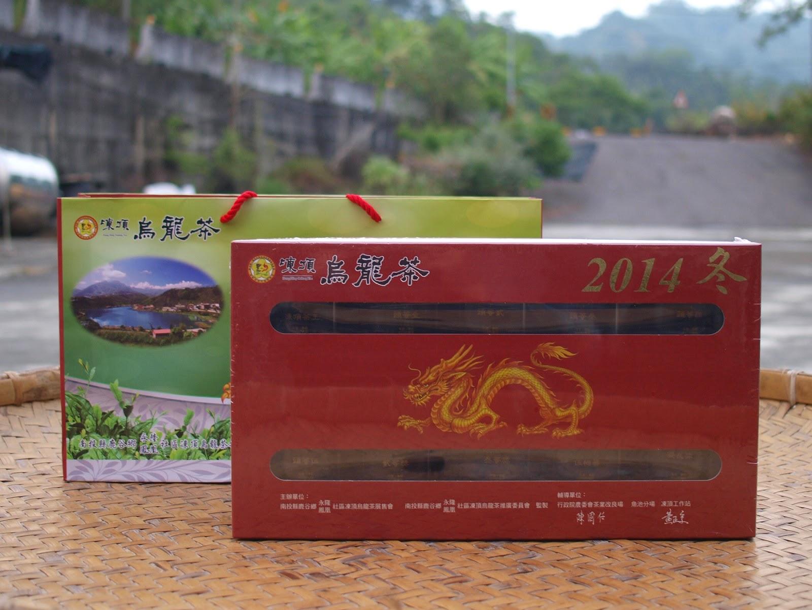 永隆鳳凰社區比賽茶 一條龍禮盒