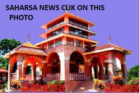 SAHARSA NEWS