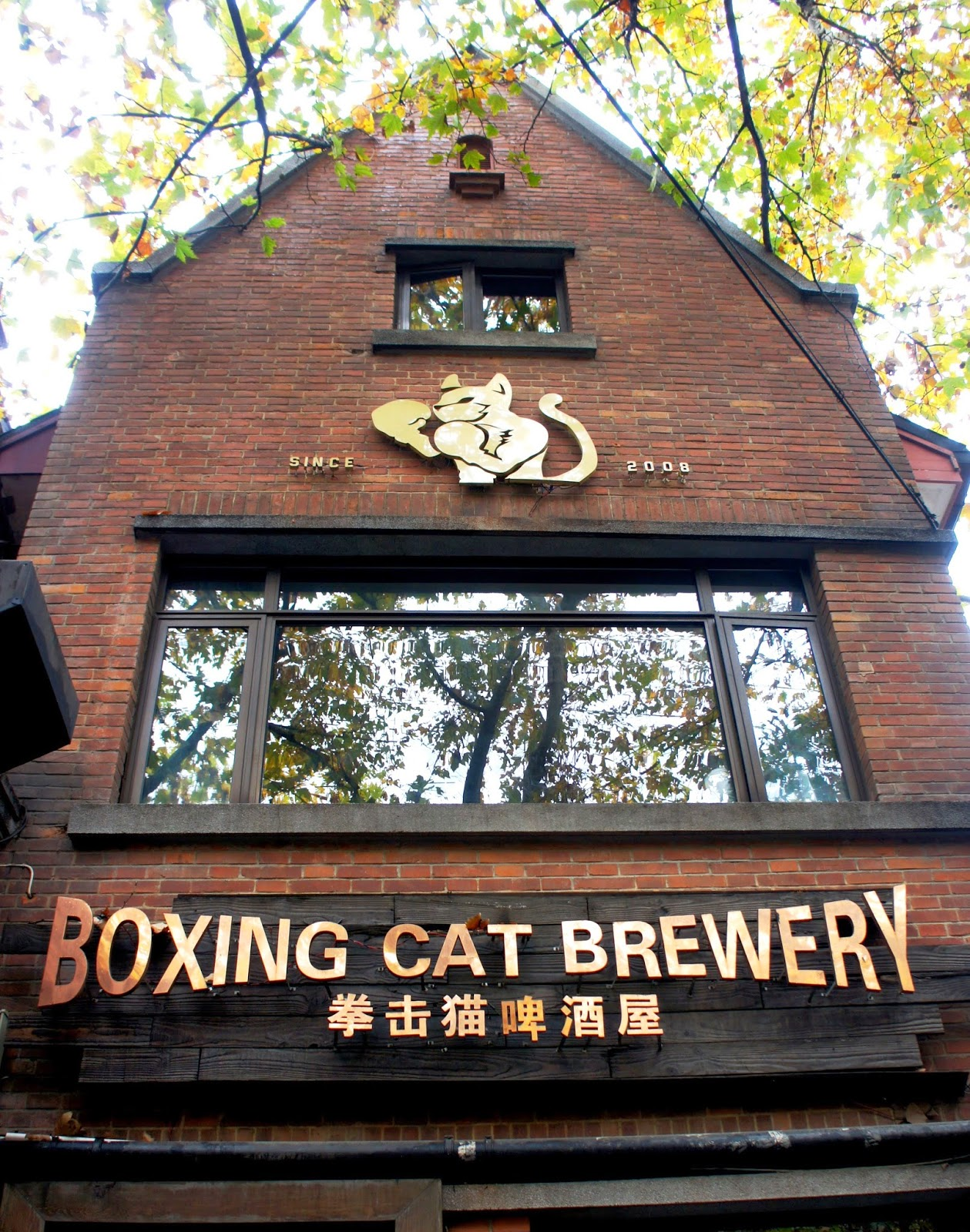 Boxing Cat Brewery Shanghai China